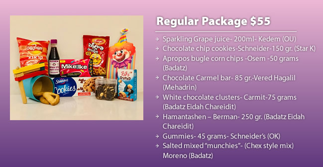 Regular Package